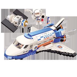 啓蒙兼容樂高飛機系列航天火箭發射中心模型兒童拼裝積木玩具男孩