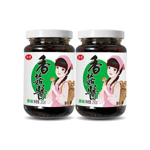 河南特产仲景原味3瓶+劲道香菇酱