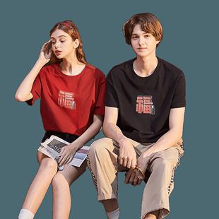 唐獅2020情侶裝夏裝新款短袖T恤男純棉圓領ins潮流半袖女打底上衣