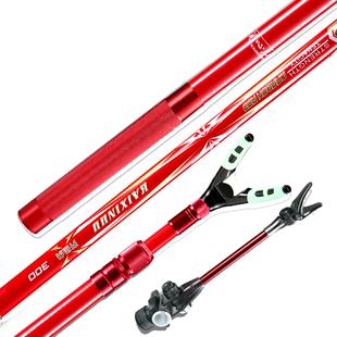 炮台支架釣魚架杆台釣支架碳素超硬超輕魚竿支架地插 多功能