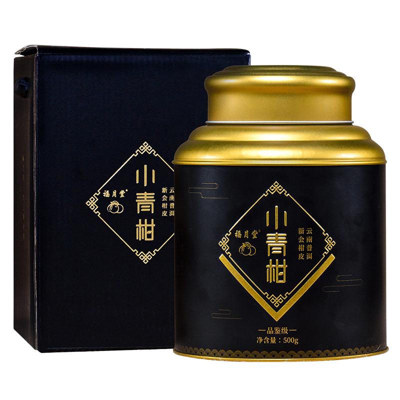 正宗新会小青柑普洱茶熟茶云南礼盒装陈皮小青桔柑普茶茶叶500g