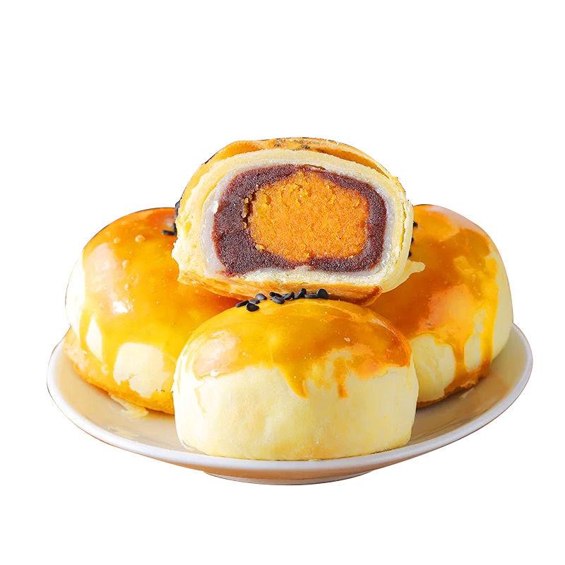 6枚蛋黄酥雪媚娘蛋糕好吃品小面包