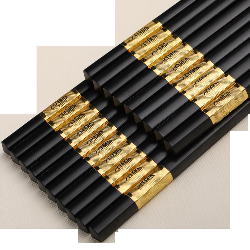 瑞嘉华合金筷子家用套装10双防滑防霉耐温家庭酒店金银快子非实木