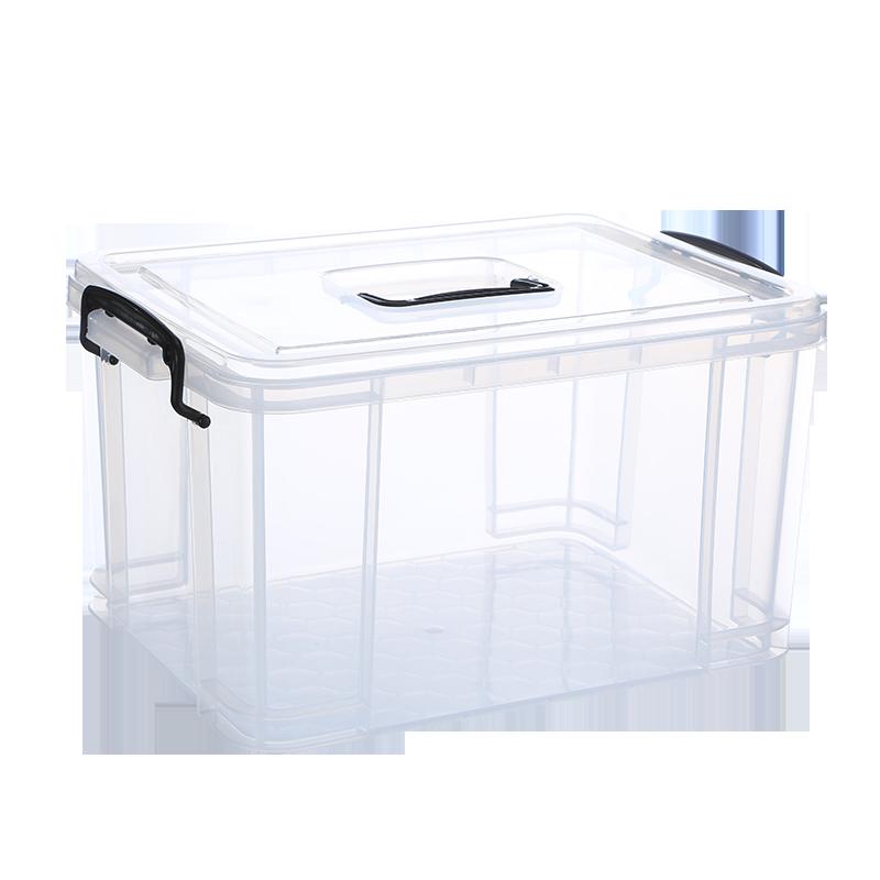透明收纳箱小号整理箱迷你中号玩具储物箱积木分类收纳盒塑料有盖