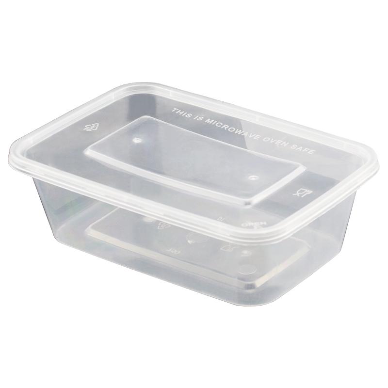 长方形一次性塑料打包盒子加厚餐盒