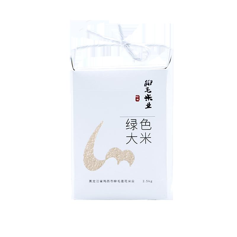 柳毛优选长粒香2.5kg绿色大米东北鸡西大米礼盒装