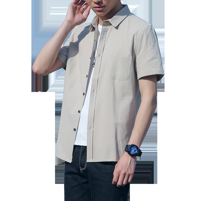 男士夏日修身衬衫短袖