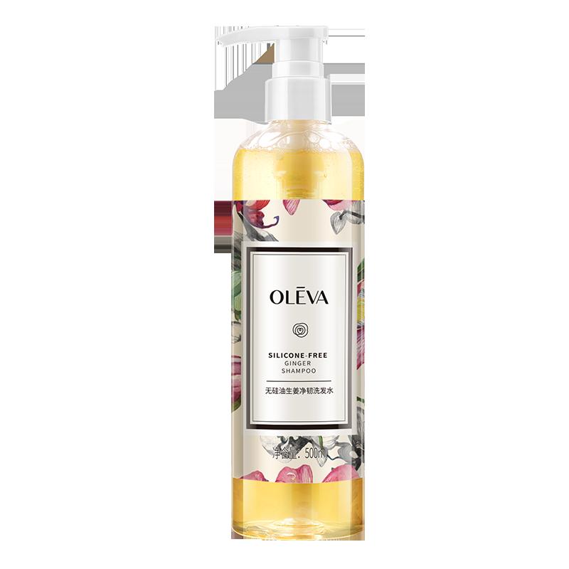 奥洛菲无硅油洗发水+护发素套组