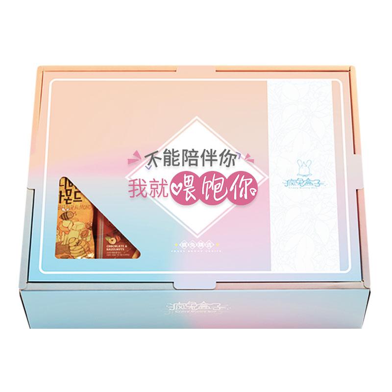 进口大礼包送男女友闺蜜疯兔盒子