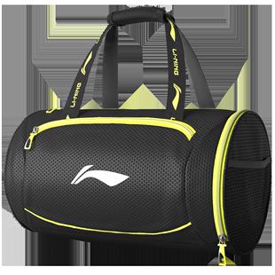 李寧游泳包乾濕分離女運動健身防水揹包男游泳裝備兒童泳衣收納袋