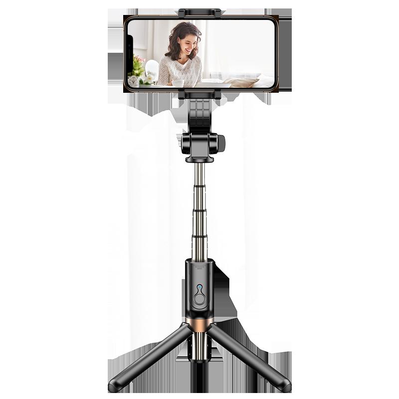 手机稳定器拍照自拍杆视频拍摄录像vlog神器防抖平衡杆三脚架直播设备相机三角支架手持云台适用华为小米苹果