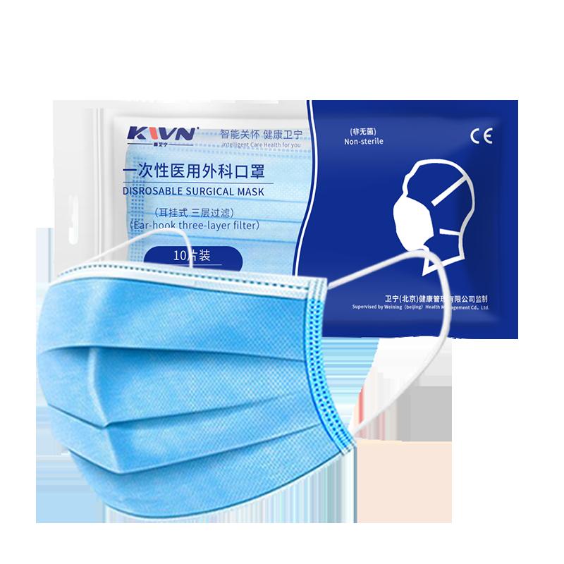 【现货】30只医用外科手术专用口罩