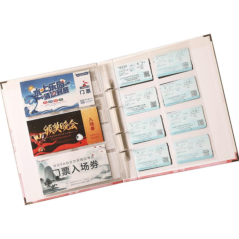 电影票火车票收藏册票据收纳纪念册旅行收集演唱会门票相册本情侣