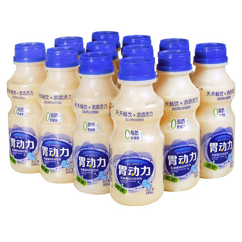 原味胃动力乳酸菌饮品儿童早餐牛奶酸奶饮料整箱340mlx12大瓶整箱