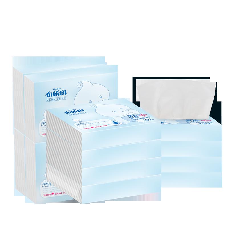 布依斑保湿纸巾婴儿专用