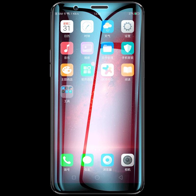 oppor11钢化水凝膜oppor11splus手机软膜原装原机全屏覆盖贴膜纳米曲边r11plus全包边防摔软边抗蓝光防指纹