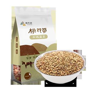 米脂杂粮粗粮新鲜煮粥500g单小扁豆