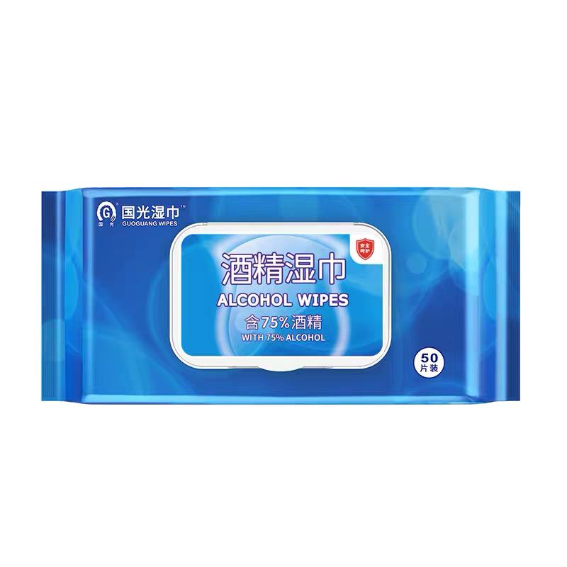 国光75度酒精湿巾家用大包装杀菌消毒湿纸巾便携随身擦手清洁湿巾