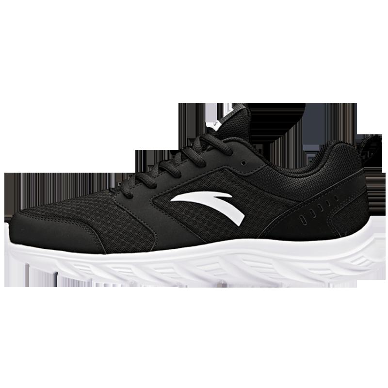 安踏运动鞋男鞋官网男士跑步鞋2020新款冬季休闲旅游防水皮面鞋子