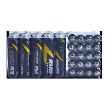 雷摄碳性5号20粒+7号20节干电池