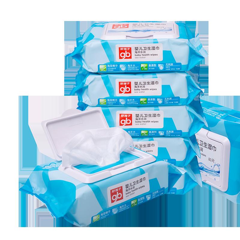 【好孩子】婴儿抑菌湿巾80抽6包
