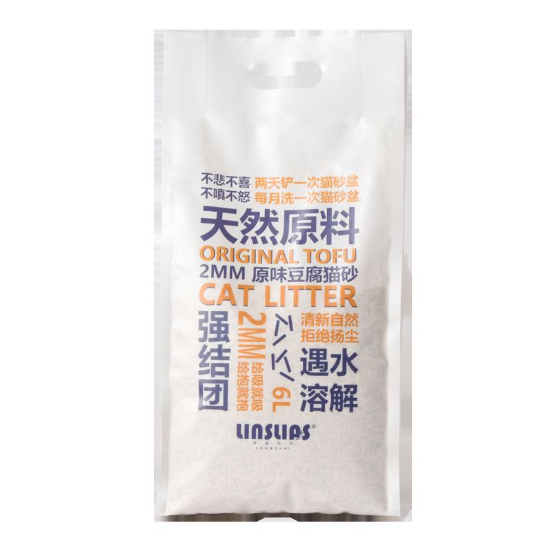 林趣2mm原味无添加豆腐猫砂