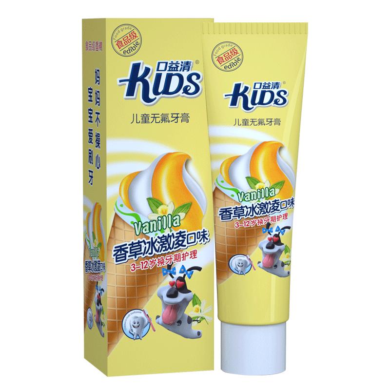【买一送一】口益清香草牙膏共180克