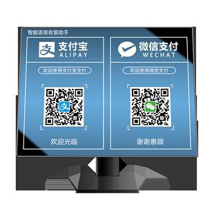 wifi微信收钱语音播报器蓝牙小音箱