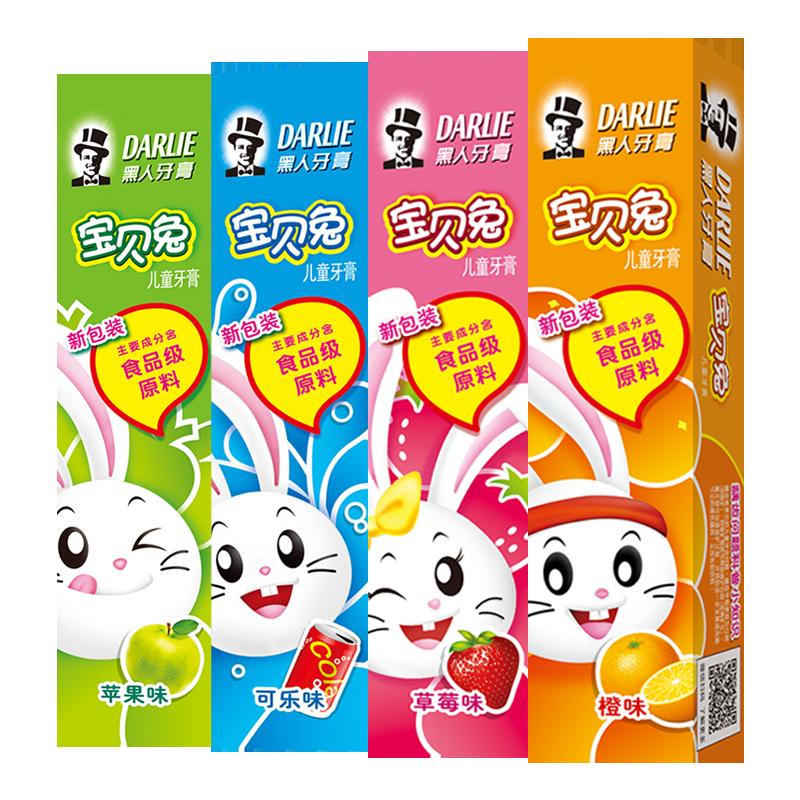【黑人】宝贝兔儿童防蛀牙膏3支装