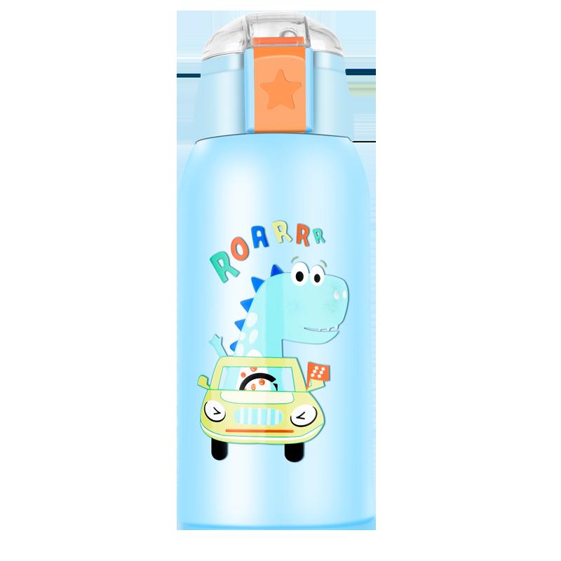 【庭山】童智能保温杯套装