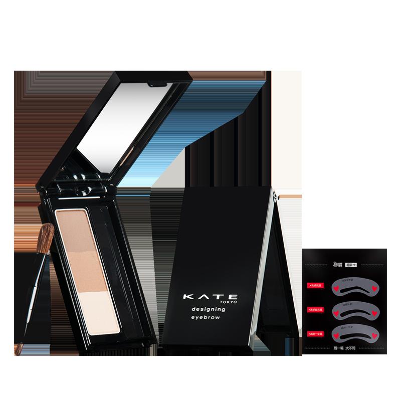 KATE/凯朵立体造型三色眉粉女 防水 自然 鼻影高光修容▲三合一正品
