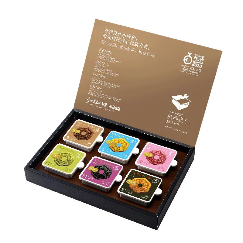 于小菓小菓酥果仁山药分享装240g糕点茶点食养网红饼干下午茶点心