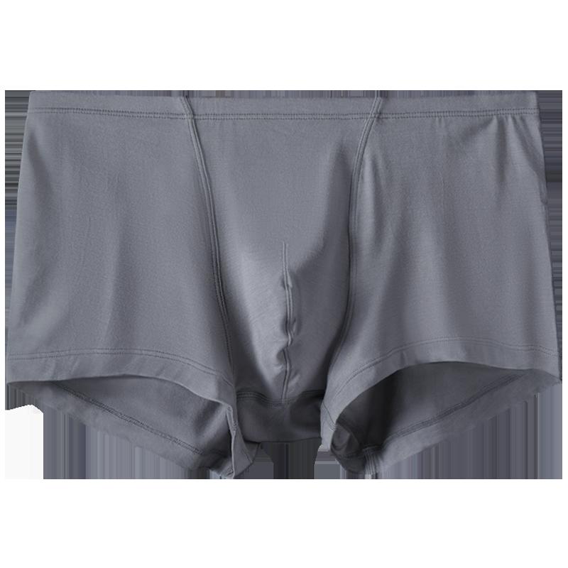 青年莫代尔冰丝四角裤舒适无感短裤透气底裤木代尔男士平角内裤