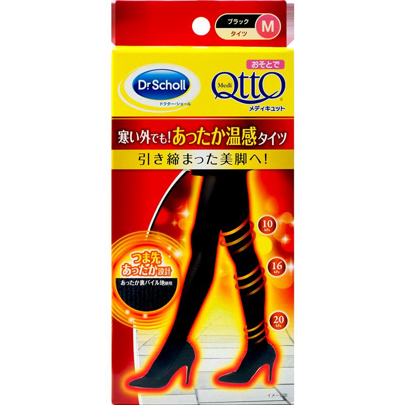 mediqtto日本爽健提臀美腿袜两双装女秋保暖袜加绒冬季加厚长筒袜