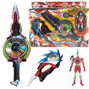 歐布奧特曼玩具聖劍鋸齒刀捷德基德圓鋸刀召喚器變身器男孩玩具