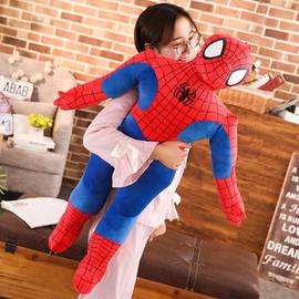 。蜘蛛侠布娃娃男生睡觉抱的毛绒玩具公仔大号男孩宝宝玩偶安抚抱图片