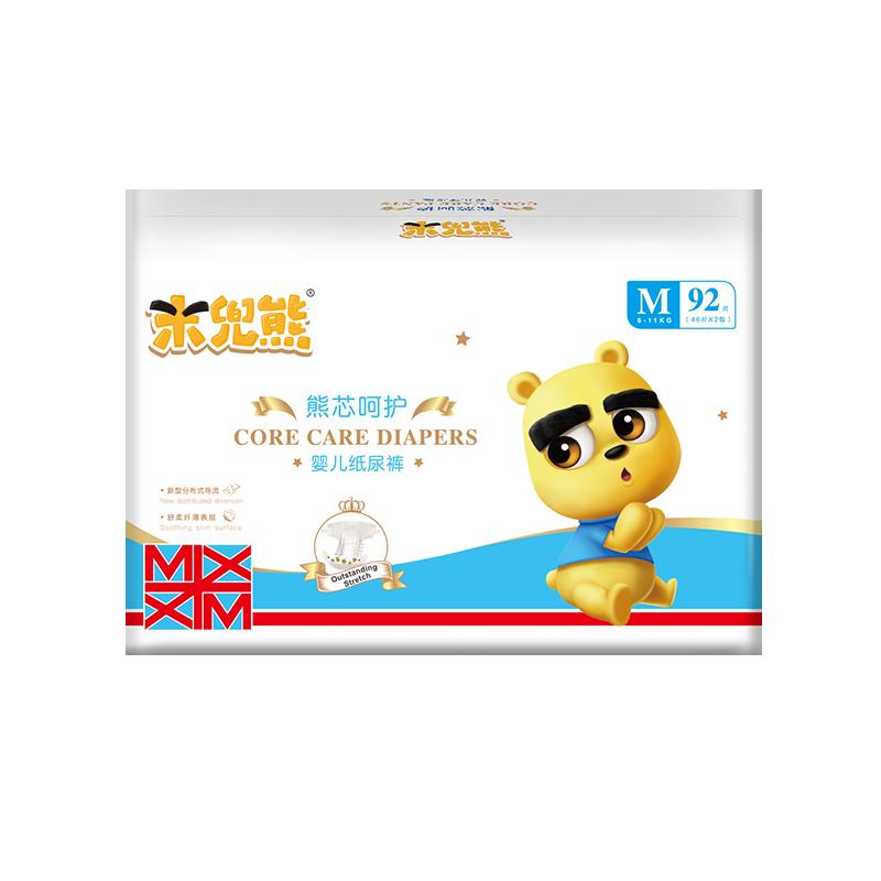 德国【米兜熊】纸尿裤M码92片