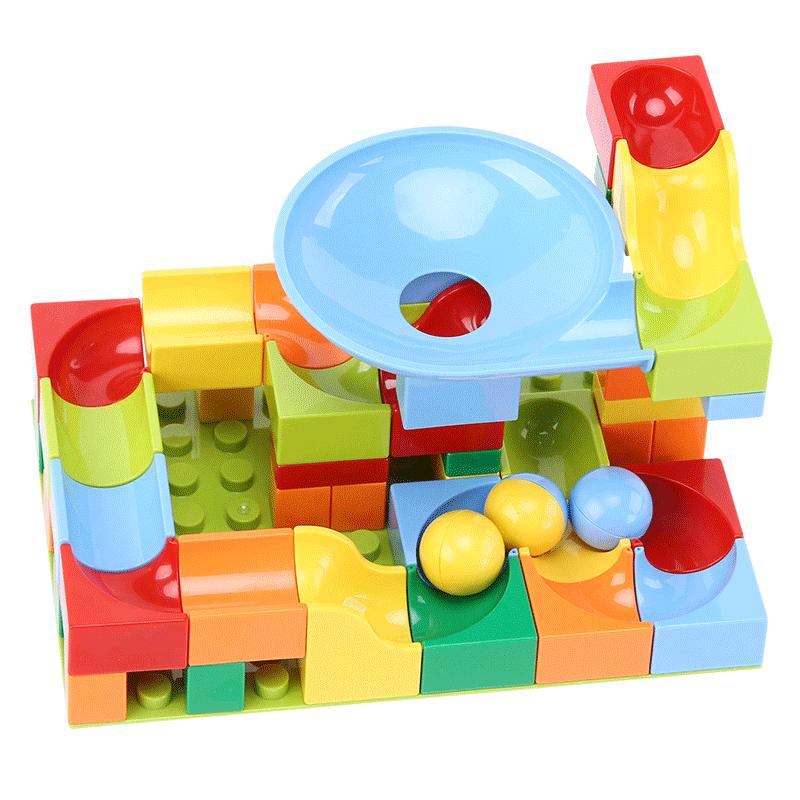 宝宝儿童滑道积木桌拼装玩具桌子男孩益智女孩大颗粒散件4多功能6