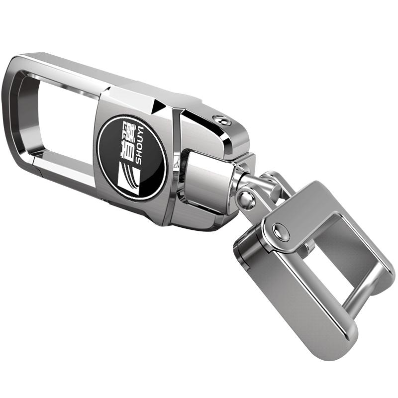 不锈钢配件汽车钥匙扣宝马奔驰大众哈弗360旋转腰挂遥控器锁匙扣
