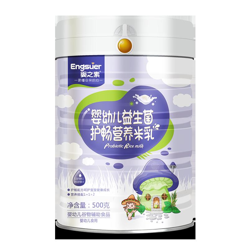 婴之素宝宝米乳辅食婴儿食用益生菌营养米粉婴幼儿米糊 6-36个月