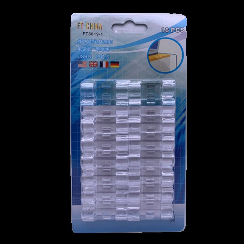 电线固定器理线器线夹子线卡扣免钉墙自粘数据线收纳网线走线神器