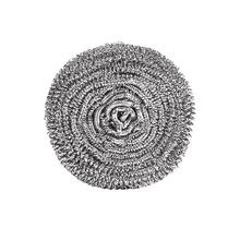 【3个装】家用不锈钢钢丝球