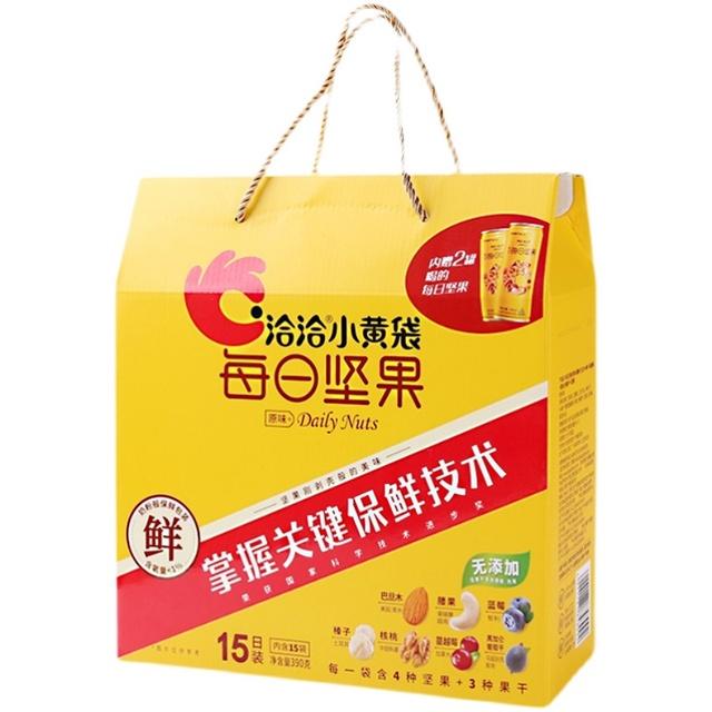 洽洽每日坚果390g屋顶盒恰恰儿童孕妇营养混合坚果仁网红零食礼盒
