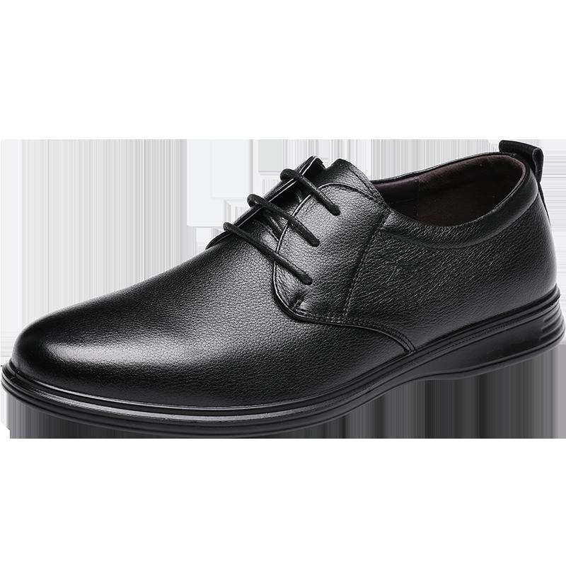 红蜻蜓新款头层牛皮商务皮鞋
