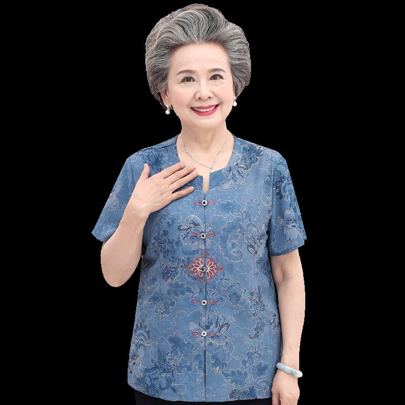 老年人夏装套装女妈妈短袖60岁70老太太开衫t恤奶奶装上衣两件套