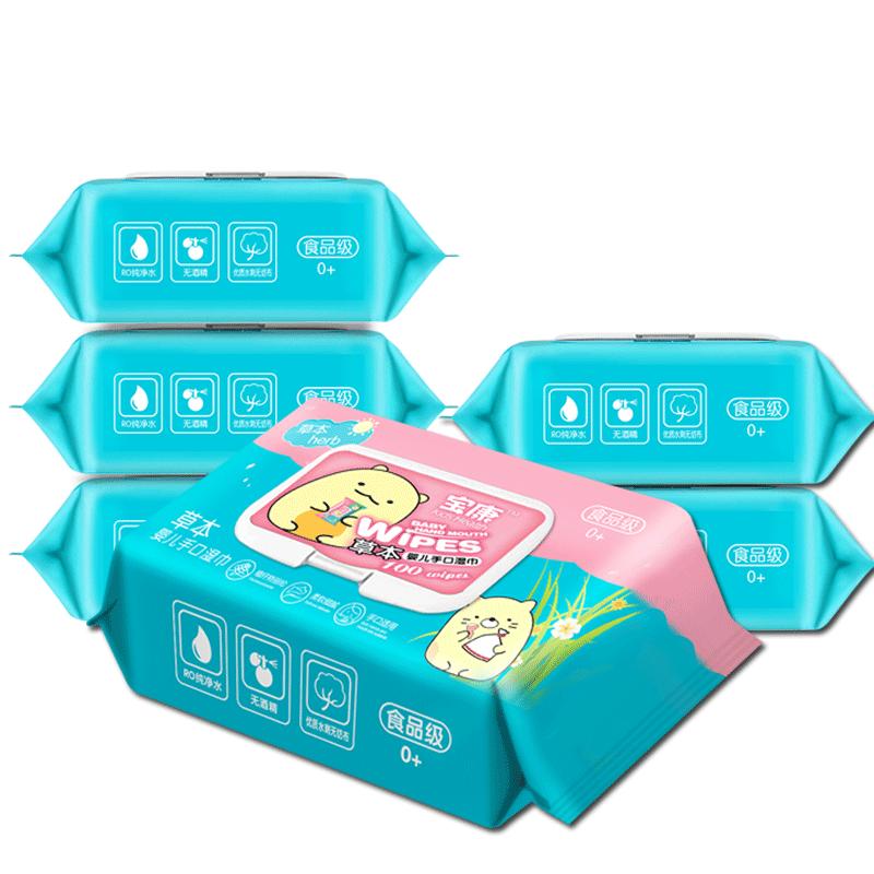 【超值80抽*4大包】宝康带盖婴儿柔湿巾