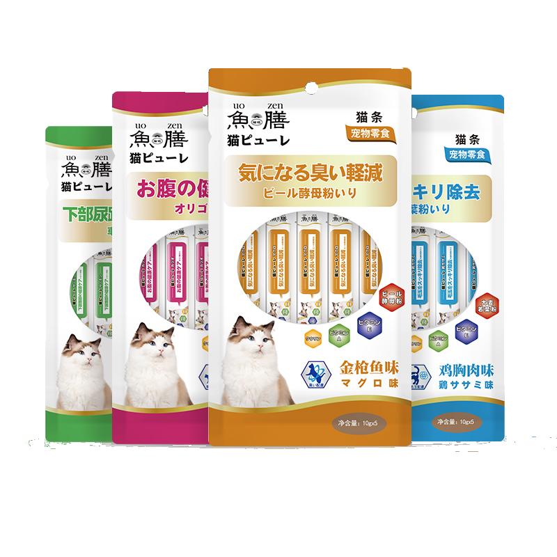 日本鱼膳猫条猫咪营养增肥15条