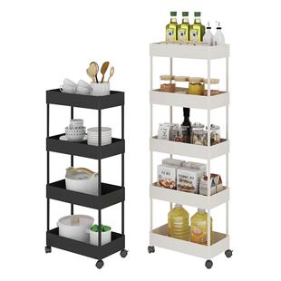 厨房夹缝落地式多层宽22冰箱收纳架