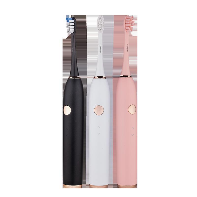 鲁班七号电动牙刷成人声波美白自动软毛防水学生男女情侣款充电款