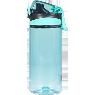 茶花運動水杯大容量塑料杯子男女學生水壺健身户外旅行便攜隨手杯